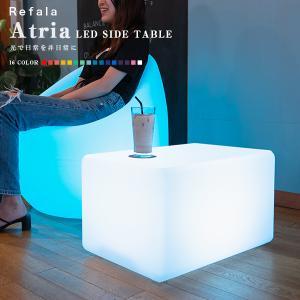 LED チェア ATRIA(アトリア) GLOWLASS 充電式 パーティー 光る チェアー led 椅子 クラブ ローソファー バー デザイン 光 ヒカリ デザイナー ムード 形 バー happy-joint