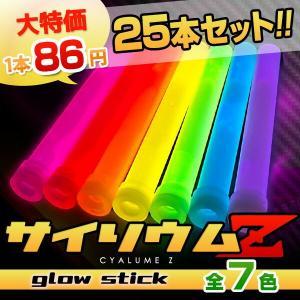 サイリウムZ 25本バルクセット 全7色 15cm 明るさが違う! サイリウム コンサート ペンライト サイリウムライト サイリューム ケミカルライト ライブ イベント|happy-joint
