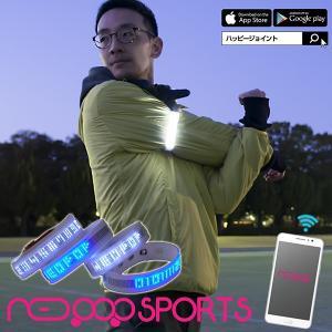 LED アームバンド NEO POP Band 2サイズ 各色あり | ネオポップ ランニング マラソン ジョギング ナイトラン ウォーキング 散歩 安全 LED 光る|happy-joint