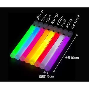 サイリウム 業務用ライトスティック 25本入り 全9色 19cm 明るくて長持ち! コンサートやパーティー・イベントに    コンサート ペンライト サイリウムライト|happy-joint|02