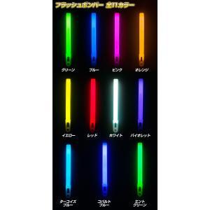 50本セット   フラッシュボンバー 全20色   サイリウム ペンライト 安い コンサート ライブ アイドル サイリウムライト ブライダル happy-joint 04