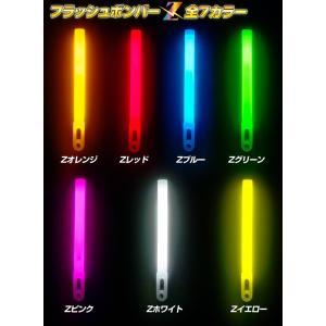 50本セット   フラッシュボンバー 全20色   サイリウム ペンライト 安い コンサート ライブ アイドル サイリウムライト ブライダル happy-joint 05