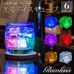 光る氷 氷 LED アイスライト 自動 センサー カクテル パーティー バー バーアイテム 結婚式 演出|happy-joint