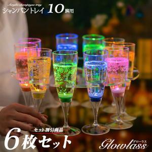 シャンパングラス トレイ 10脚用 6枚セット GLOWLASS ワイングラス お酒 シャンパントレイ サービング ステムグラス ステムウェア トレイ トレー|happy-joint