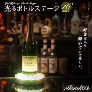 即納 光るボトルステージ GLOWLASS LED 光る台座 光るボトル 光る ハーバリウム 台座 光るお酒 ボトルキープ  カクテル お酒 happy-joint