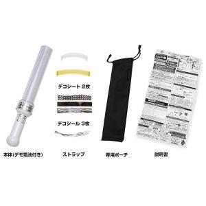 ミックスペンラ PRO 電池セット キラキラ / ホワイト S・Mサイズ カラーチェンジ 24色 ターンオン ペンライト 電池式 コンサート|happy-joint|03