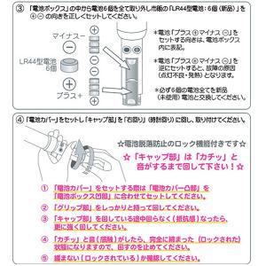 ミックスペンラ PRO 電池セット キラキラ / ホワイト S・Mサイズ カラーチェンジ 24色 ターンオン ペンライト 電池式 コンサート|happy-joint|08