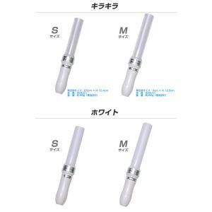 ミックスペンラ HB 24c デコ キラキラ/ホワイト S/Mサイズ | ターンオン カラーチェンジ 24色 ペンライト MIX PENLa サイリウム 電池式  ||happy-joint|02