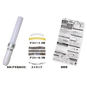 ミックスペンラ HB 24c デコ キラキラ/ホワイト S/Mサイズ | ターンオン カラーチェンジ 24色 ペンライト MIX PENLa サイリウム 電池式  ||happy-joint|05