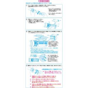 ミックスペンラ HB 24c デコ キラキラ/ホワイト S/Mサイズ | ターンオン カラーチェンジ 24色 ペンライト MIX PENLa サイリウム 電池式  ||happy-joint|06