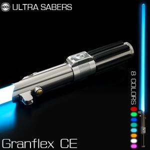 ULTRA SABERS   Granflex CE   全8色  光る ライトセイバー アナキン スカイウォーカー エピソード2 クローンの攻撃 リアル レプリカ 本格 STARWARS happy-joint