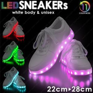 光る靴 LEDスニーカー 11カラーチェンジ 13サイズ 光る コスプレ コスチューム 衣装 LED...
