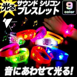 サウンドシリコンブレス 光る LED ブレスレット リストバンド コンサート ライブ ランニング リストバンド|happy-joint