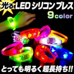 LEDシリコンブレス 光る ブレスレット LED ブレスレット リストバンド ブレス ランニング ジョギング|happy-joint