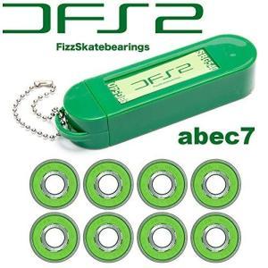 レベルロイヤル(Revel Royal) DFS2 BEARINGS SBG540 ABEC7 フィ...