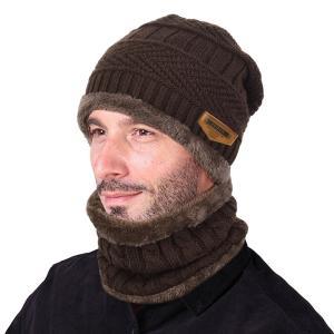 VBIGER 暖かい ニット帽子&マフラー キャップ セット ビーニーキャップ 防寒 保温 スキー ...