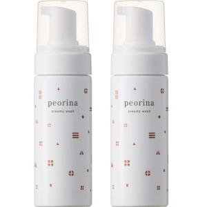 ピオリナ クリーミーウォッシュ 2個セット 泡洗顔料 スキンケア 美肌 高保湿 セラミド 乾燥肌 敏...