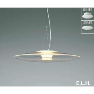 コイズミ照明白熱灯100W相当LED洋風ペンダント電球色調光タイプAP38238L happy-light