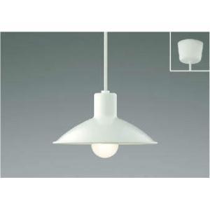 コイズミ照明白熱灯60W相当LEDシンプルカラーペンダント電球色AP38573L happy-light