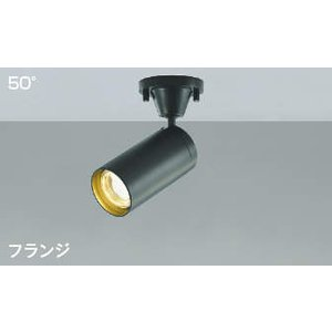 KOIZUMIコイズミ照明LED白熱100W相当スポットライト電球色調光タイプAS43974L happy-light