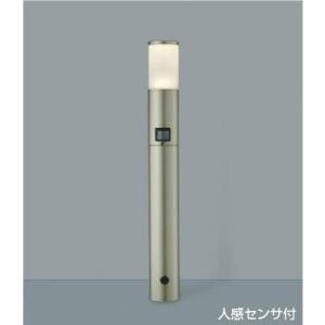 コイズミ照明人感センサ付LEDガ−デンライトAU37705L|happy-light