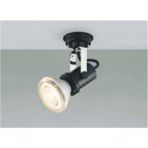 コイズミ照明防雨型ビーム球75W相当LEDスポットライトAU38127L|happy-light