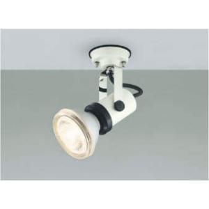 コイズミ照明防雨型ビーム球75W相当LEDスポットライトAU38128L|happy-light