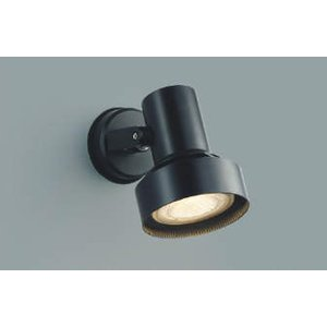 コイズミ照明防雨型ビーム球75W相当LEDスポットライトAU38129L|happy-light