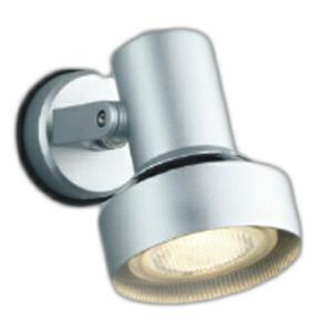 コイズミ照明防雨型ビーム球75W相当LEDスポットライトAU38130L|happy-light