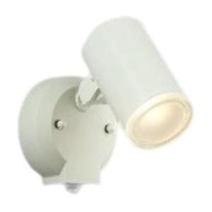 コイズミ照明マルチフラッシュタイプ人感センサ付LEDスポットライトAU38268L|happy-light