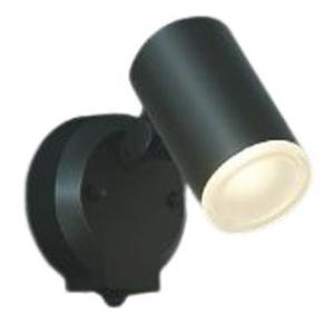 コイズミ照明マルチフラッシュタイプ人感センサ付LEDスポットライトAU38269L|happy-light