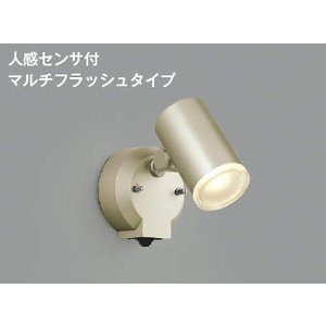 コイズミ照明マルチフラッシュタイプ人感センサ付LEDスポットライトAU38271L|happy-light