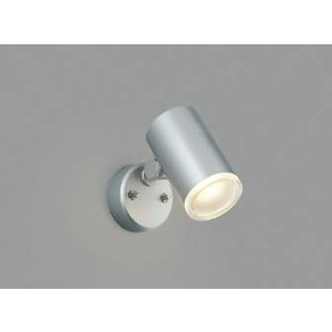コイズミ照明防雨型LEDスポットライトAU38274L|happy-light