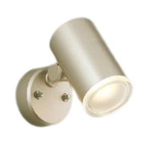 コイズミ照明防雨型LEDスポットライトAU38275L|happy-light
