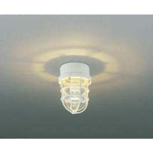 コイズミ照明白熱60W相当軒下防雨型LEDシーリングライトAU38417L|happy-light