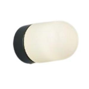 コイズミ照明白熱60W相当軒下防雨型LEDシーリングライトAU40444L|happy-light