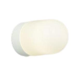コイズミ照明白熱60W相当軒下防雨型LEDシーリングライトAU40445L|happy-light