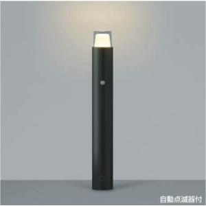 KOIZUMIコイズミ照明自動点滅器付LEDガーデンライトAU42257L|happy-light