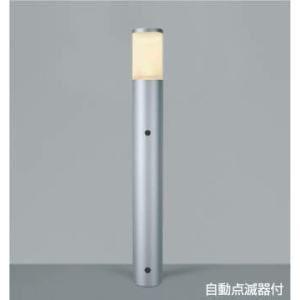 KOIZUMIコイズミ照明自動点滅器付付LEDガーデンライトAU42277L|happy-light