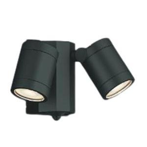 KOIZUMIコイズミ照明人感センサ付LEDアウトドアスポットAU43321L|happy-light