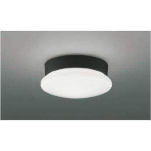 KOIZUMIコイズミ照明LEDバスルームライトAU45042L|happy-light