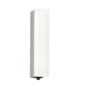 KOIZUMIコイズミ照明LEDセンサー付ポーチライトAU45230L|happy-light