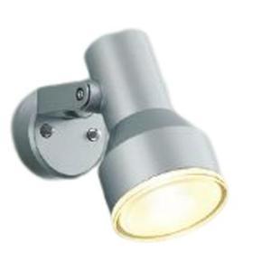 KOIZUMIコイズミ照明LEDアウトドアスポットAU45244L|happy-light
