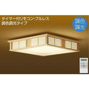 DAIKO大光電機LED和風シーリングライト〜14畳調光調色タイプDCL-39778 happy-light