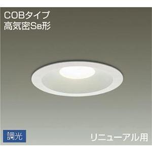DAIKO大光電機LEDダウンライト100W相当Φ150温白色DDL-5009AW happy-light
