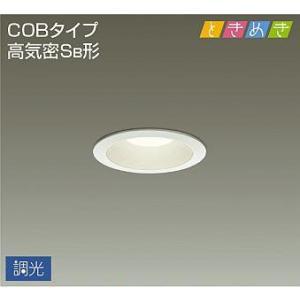 DAIKO大光電機LEDダウンライトDDL-5792YW happy-light