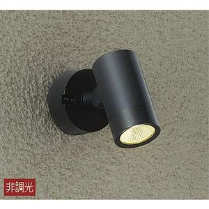 DAIKO大光電機LEDアウトドアスポットDOL-4824YB|happy-light