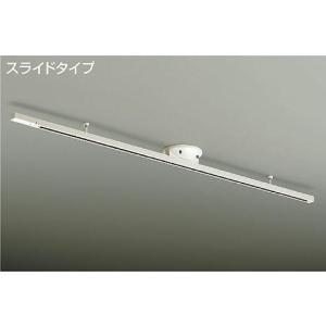 DAIKO大光電機配線ダクトレールDP-35830 happy-light