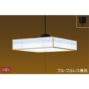 DAIKO大光電機 LED和風ペンダント〜8畳 昼白色段調光タイプ DPN-39187W happy-light