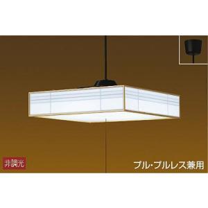 DAIKO大光電機 LED和風ペンダント〜12畳 昼白色段調光タイプ DPN-39188W|happy-light